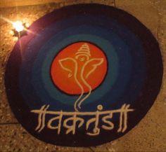 Ganpati Diwali Rangoli Design