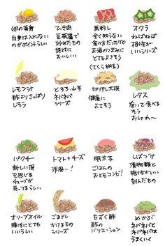 納豆を美味しく食べる組み合わせにコメント殺到 「この食べ方も追加して!」 – grape [グレイプ] Menu Design, Dessert Recipes, Desserts, Coffee Recipes, Japanese Food, Food Hacks, Super Easy, Easy Meals, Food And Drink