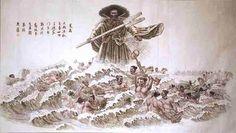 dinastía xia - Buscar con Google