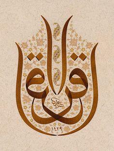 """"""" TURKISH ISLAMIC CALLIGRAPHY ART (11) (by OTTOMANCALLIGRAPHY)  """""""