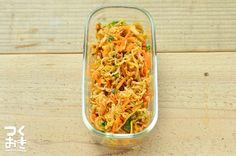 乾物使用で季節によらず作れるサラダ。梅と大葉を合わせた定番の味付けです。梅は南高梅の塩分濃度8~10%の大粒を使用しています。冷蔵保存5日