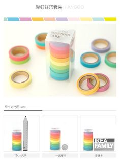 Cute Essentials Set of 10: Multicolored Adhesive Tape   YESSTYLE