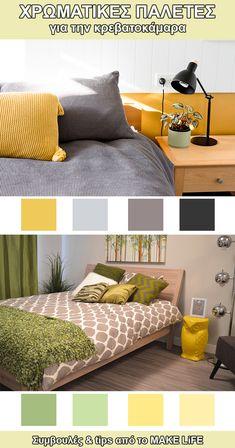 Χρωματικές Παλέτες για την Κρεβατοκάμαρα Bedroom, Storage, Wall, Color, Furniture, Design, Home Decor, Anna, Knowledge
