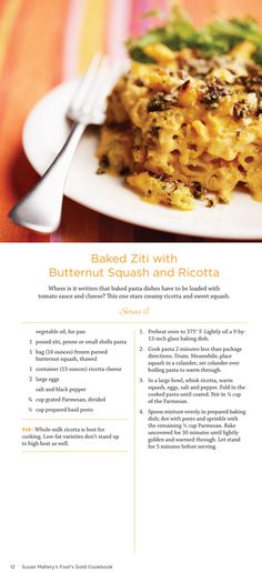 Baked Zitti with Butternut Squash and Ricotta.  Susan Mallery's Fool's Gold Cookbook: A Love Story Told Through 150 Recipes by @Susan Caron Mallery #HarlequinBooks, #HarlequinNonFiction, #FoolsGold, #Recipes, #SusanMallery