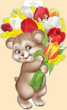 Cute Teddy Bear Pics, Teddy Bear Pictures, Duck Cartoon, Bear Cartoon, Cute Images, Cute Pictures, Illustrations, Illustration Art, Illustration Mignonne