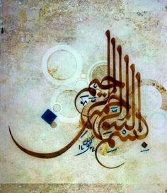 "بسم الله الرحمن الرحيم ""With the name of God, he Entirely Compassionate, the Especially Merciful"". Bismillah Calligraphy, Islamic Art Calligraphy, Beautiful Calligraphy, Islamic Art Pattern, Pattern Art, Rune Symbols, Font Art, Indiana, Arabic Art"
