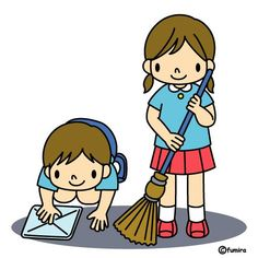 My sister and I helped clean the floor today. Pre School, Sunday School, Play School Activities, Hand Crafts For Kids, Flashcards For Kids, Image Clipart, School Classroom, Cartoon Kids, Cute Pictures
