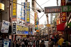 Ameyoko Market in Ueno Japan has tons of cheap food and clothing booths. This place was awesome! I went there at least 3 times while I lived in Japan.