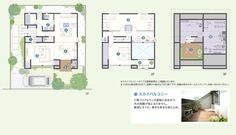 """Another Misawa home interior.  I like the """"sky balcony"""" on the 3rd floor.  The rest of that floor is just storage.  It's pretty interesting that part of the first floor is a cathedral ceiling to the second.  In a country where individual rooms are heated, instead of the whole house, I'm not sure how efficient that would be."""