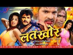 Latkhor | Official Trailer | Action-Packed, Romantic Bhojpuri Movie