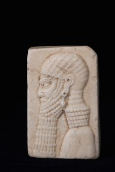 Assyrian Marble Plaque - AM.0391 Origin: Central Asia Circa: 900 BC to 600 BC