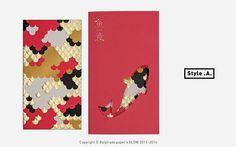 -AshmU-香港友邦洋纸限量设计新年红包利是封{鱼意}-淘宝网全球站