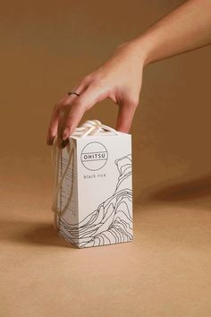 Package Design Andrea Cheng-Ohitsu Rice Packaging Zucchini: A Power House of Nutrition Dating back t Rice Packaging, Brand Packaging, Coffee Packaging, Cool Packaging, Beauty Packaging, Design Food, Box Design, Packaging Design Inspiration, Graphic Design Inspiration