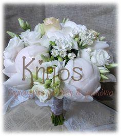λευκο νυφικό μπουκέτο vintage πεονιες λυσιανθο μπουβαρδια -ανθοπωλείο κήπος