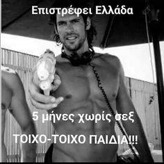 """1,293 """"Μου αρέσει!"""", 5 σχόλια - SurvivorGR (@survivorgreece.fun) στο Instagram: """"#survivorgr"""" Are You Serious, Greek Quotes, Have A Laugh, Funny Quotes, Funny Pictures, Cartoon, Humor, Memes, Lol"""