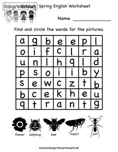 Spring English Worksheet - Free Kindergarten Holiday Worksheet for Kids