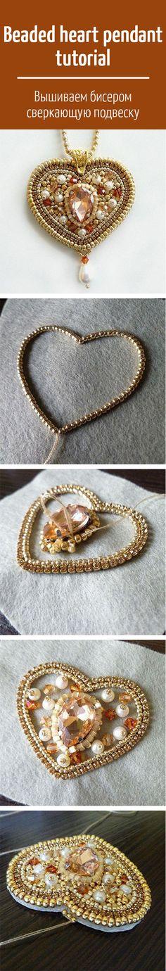 """Beaded heart pendant tutorial / """"Люблю тебя нежно..."""" Вышиваем бисером, бусинами и кристаллами сверкающую подвеску"""