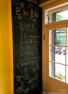 奈野咖啡 naiye cafe