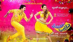 Bheemavaram Bullodu Mp3 songs free download