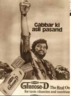 rare old indian advertisements - Page 1