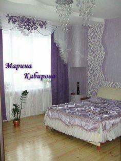 Curtain ❤