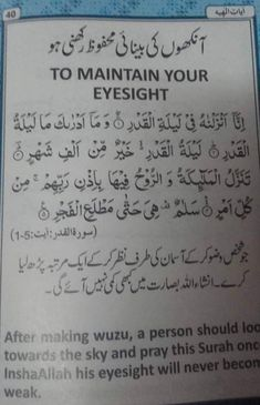 Islam Hadith, Allah Islam, Alhamdulillah, Muslim Love Quotes, Beautiful Islamic Quotes, Islamic Phrases, Islamic Messages, Prayer Verses, Quran Verses