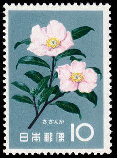 1961, Japan, Set flowers