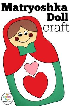 This Matryoshka Doll is the perfect craft for a Holidays Around the World theme in your classroom. Kids will love creating this and seeing it hang in your classroom or on a bulletin board. Around The World Crafts For Kids, Around The World Theme, Holidays Around The World, Winter Activities For Kids, Winter Crafts For Kids, Easy Crafts For Kids, Kindergarten Crafts, Preschool Crafts, Kindergarten Christmas