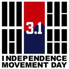 삼일절 기념 태극기 티셔츠 : 네이버 블로그