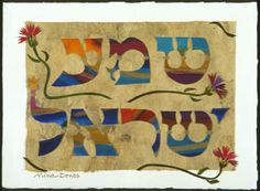 Shma Yisrael, collage by Nina Bonos