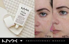 Μειώστε τους πόρους του προσώπου με το NYX Pore Filler! Μπορείτε είτε να το φορέσετε μόνο του, είτε πριν το μακιγιάζ για να έχετε μια τέλεια βάση! Είναι oil-free και talc-free και περιέχει Βιταμίνη Ε που ενισχύει το δέρμα και το κάνει πιο απαλό και λείο.