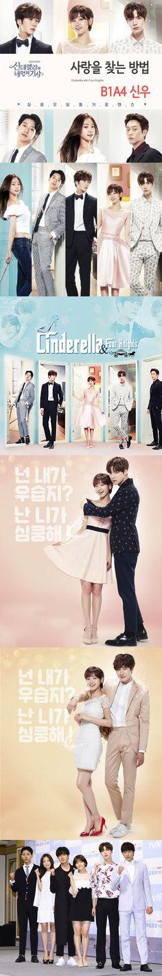 Cinderella and Four Knights (신데렐라와 네 명의 기사) - kdrama 2016 - 16 episodes - Jung Il-Woo / Park So-Dam / Ahn Jae-Hyeon / Lee Jung-Shin / Son Na-Eun / Choi Min