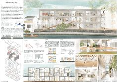 Architectural design projects in Japan, such as Japanese holds, community historial structures and places of work. Architecture Student Portfolio, Architecture Drawing Plan, India Architecture, Minecraft Architecture, Architecture Graphics, Concept Architecture, Architecture Design, Interior Presentation, Architecture Presentation Board