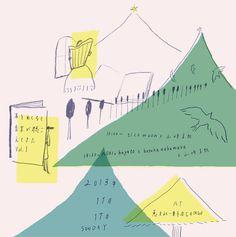 『本をめくると音楽が聴こえてきた』vol.1 Book Cover Design, Book Design, Layout Design, Graphic Design Illustration, Illustration Art, Photo Wall Collage, Illustrations And Posters, Line Drawing, Cute Drawings