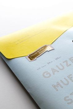 Gauze Muffler Standard, by Grand Deluxe