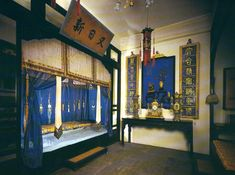 The Qing Emperor's Yanxingdian Bedchamber, Forbidden City Palace Museum.
