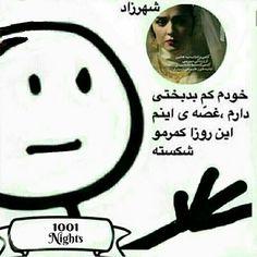 والااااا بخوداااااا by fereshteh_fereshteh