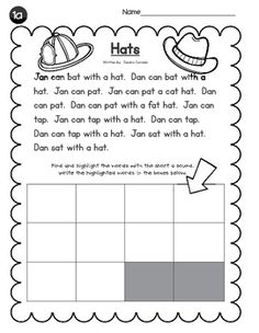 "This file contains all 3 decodables for the Reading Street story, ""Sam, Come Back!""  I have turned each decodable into a 2 page activity that can be done whole group, small group, with partners or independent.  The first page contains the story and practice with the phonics skill for the story."