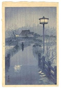 Kasamatsu Shiro: Rainy Night at Shinobazu Pond - Japanese Art Open Database