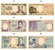 10000円と1000円札の1のフォントが違う理由や意味はなぜ? Japanese Yen, Twitter Sign Up, Gallery Wall, Shit Happens, Frame, Pictures, Picture Frame, Photos, Frames