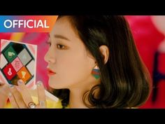구구단 (gugudan) - '나 같은 애' (A Girl Like Me) M/V Official Teaser #1 - YouTube