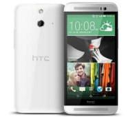 Lowest Price of HTC One E8 in India