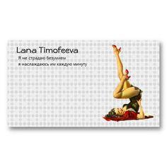 визитки Corporate Identity, Business Cards, Layout, Beautiful, Art, Lipsense Business Cards, Art Background, Page Layout, Kunst