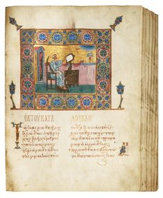 With its perfect script and well preserved Evangelist portraits, this Byzantine book of the Gospels is a wonderful testament to the sophistication of Byzantine book illumination.