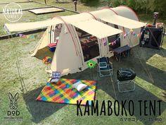 日本ならではの気候やキャンプサイトの大きさに合わせて設計された、オールシーズン対応の2ルーム型トンネルテントです。コンパクトな収納サイズながら、大人10人がくつろげる程のリビングスペースを備えており、ファミリーキャンプからグループキャンプまで幅広く活躍します。