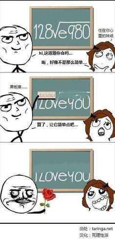 【数学宅的浪漫表白】 | Geek笑点低小组 | 果壳网 科技有意思