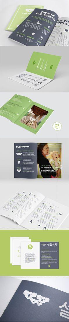 Kokinöo est implantée en Corée du Sud et met à disposition des crèches inter-entreprises. Réalisations : conception du logotype, de l'identité visuelle, d'une plaquette, de flyers et du site internet.