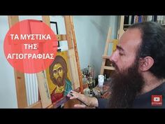The Secrets of Hagiography - Personal Spiritual Training Religious Icons, Painting Videos, Book Binding, Writing, Books, Youtube, Fictional Characters, Orthodox Icons, Libros
