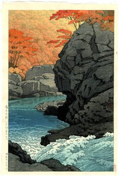 Kawase Hasui, Japanese Woodblock Print, River Rapids at Tengu Rock Shiobara, 1950