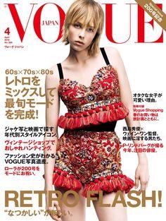 Vogue Magazine Covers, Fashion Magazine Cover, Fashion Cover, Vogue Covers, Edie Campbell, Luigi, Chloe, Retro, Dna Model